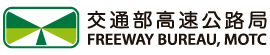 aiwan Area National Freeway Bureau, MOTC R.O.C. Logo